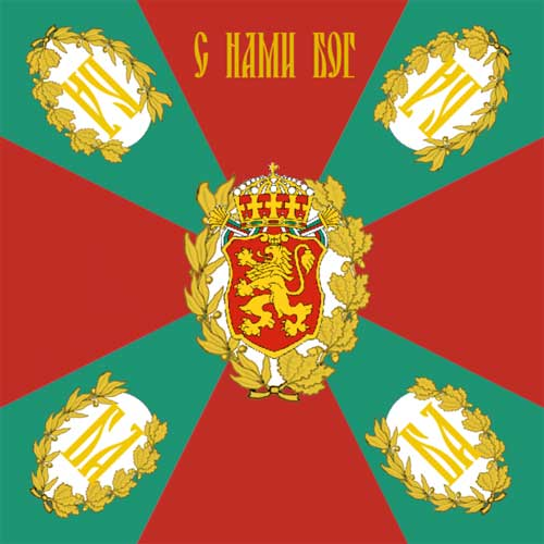 Българско бойно знаме