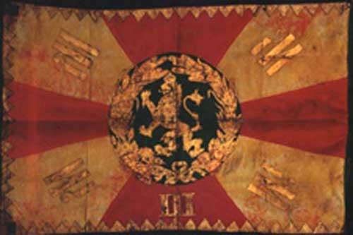 Бойно знаме на Седма рилска дивизия