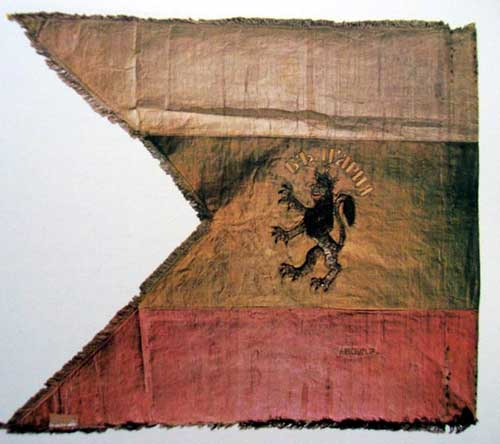 Знамето на Българското опълчение, ушито от Стилияна Параскевова, което става прототип за националното знаме на България