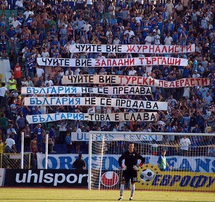 Футболни хулигани Левски